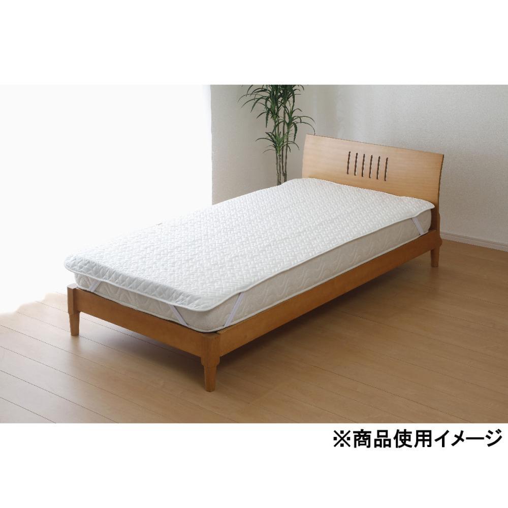 アテーナライフ ベッドパッド 抗菌・消臭 各種