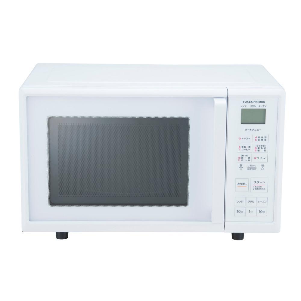 ユアサ オーブンレンジ PRV-201(W)