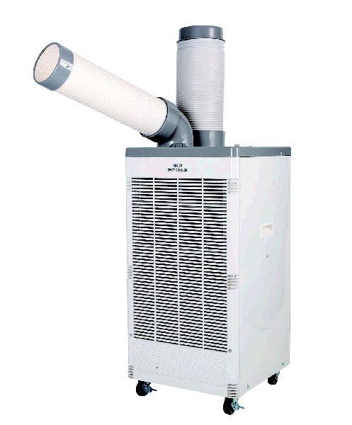 排熱ダクト付スポットクーラー KSM250D