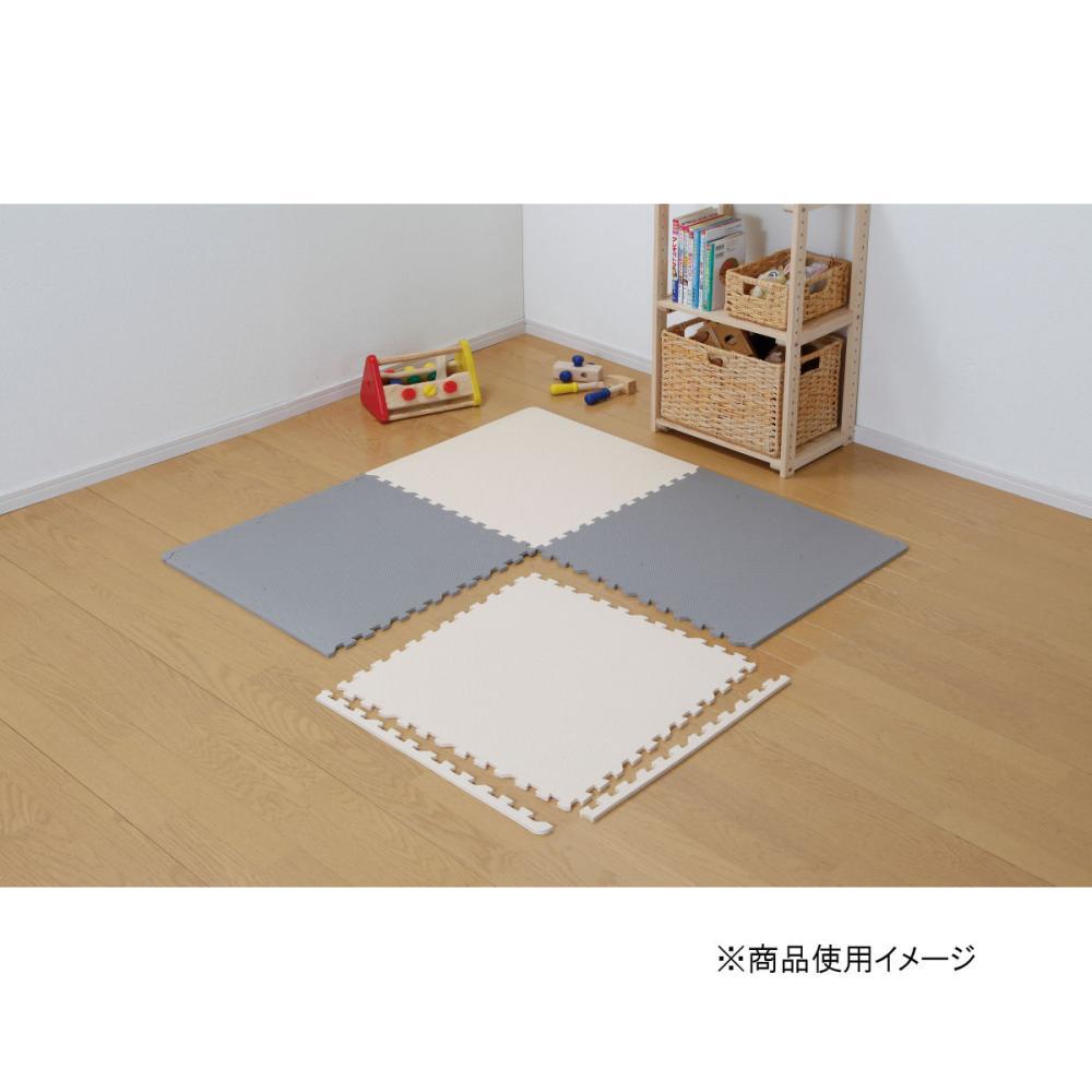 ジョイントマット 大判サイズ 4枚 縁付き グレー/アイボリー