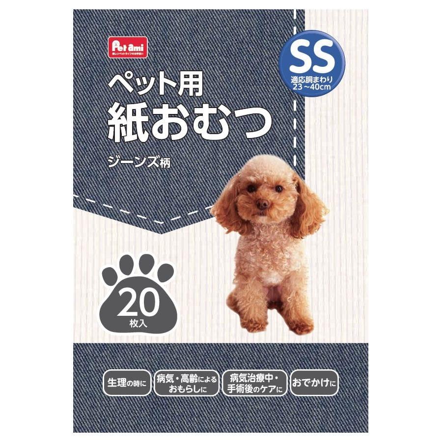 Petami ペット用紙おむつ ジーンズ柄 SSサイズ 20枚入り