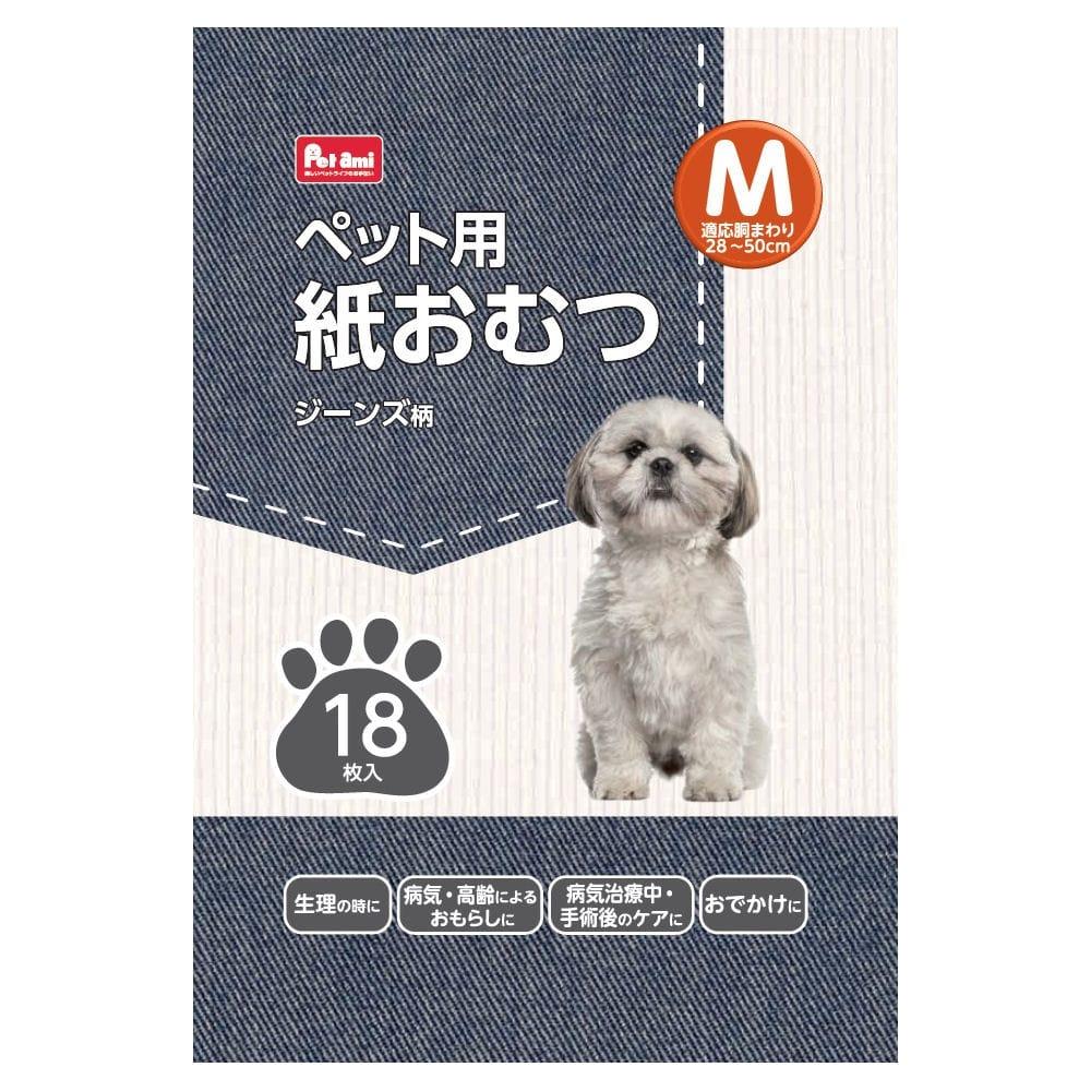 Petami ペット用紙おむつ ジーンズ柄 Mサイズ 18枚入り