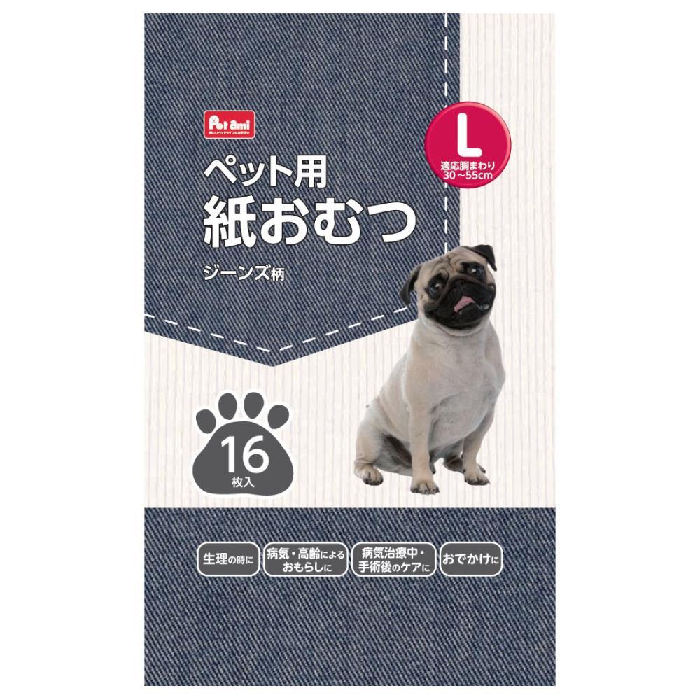 Petami ペット用紙おむつ ジーンズ柄 Lサイズ 16枚入り