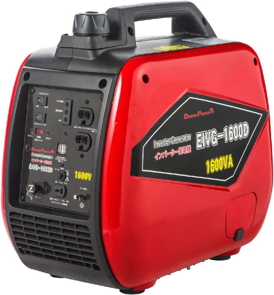 ナカトミ DREAM POWER インバーター発電機 50/60Hz切替式 EIVG-1600D
