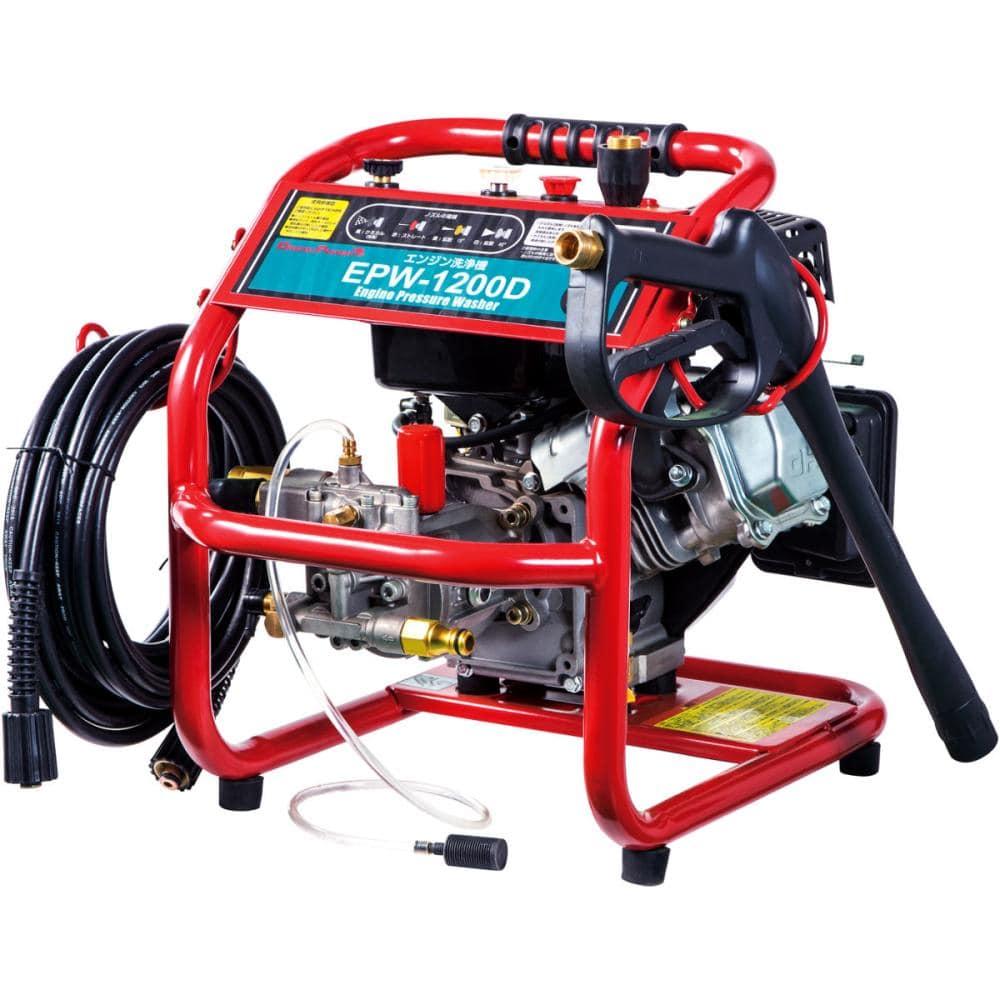 ナカトミ ドリームパワー エンジン高圧洗浄機 EPW-1200D