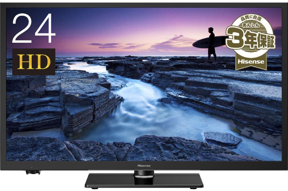 ハイセンス 液晶テレビ 24インチ 24A50