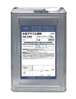 業務用塗料 FORPRO 白 15kg 各種
