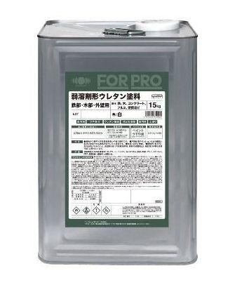 業務用塗料 FORPRO 弱溶剤型ウレタン塗料 白 15kg