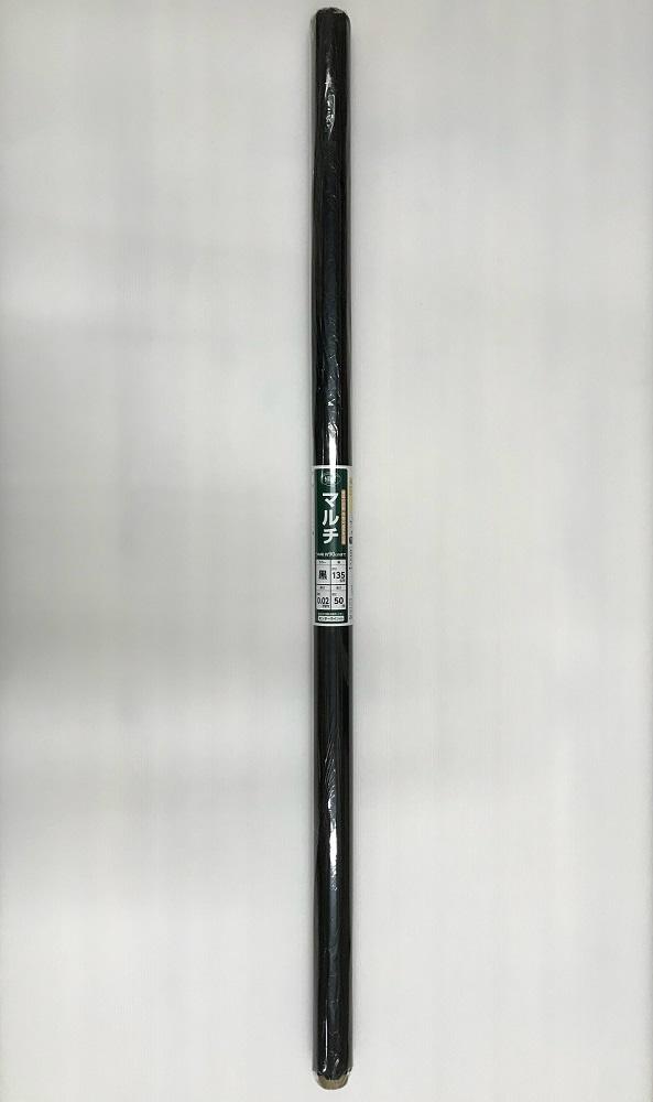 マルチ 0.02mm厚 各種