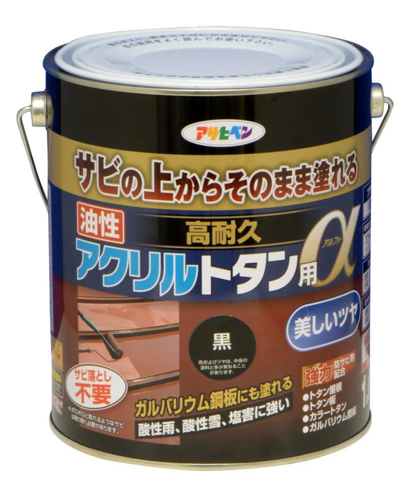 高耐久アクリルトタン用アルファ 1.6kg 各色