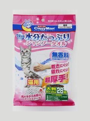 ドギーマン 水分たっぷりシャンプータオル 猫用