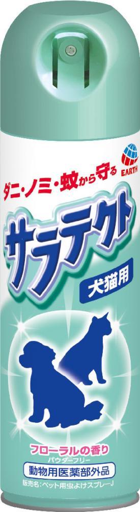 アース・ペット サラテクト 犬猫用 200ml
