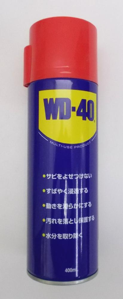 エステー 防錆潤滑剤 WD-40 MUP 400ml