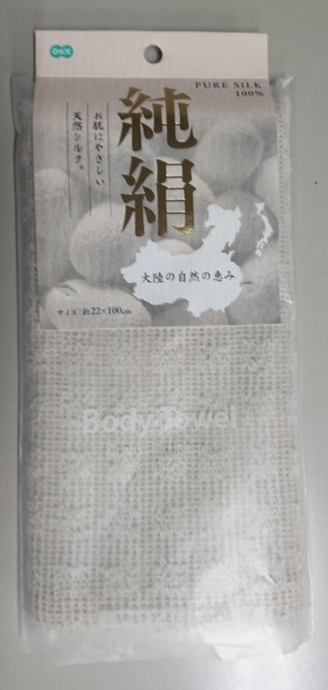純絹タオル