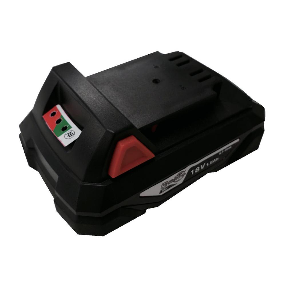 B-Share 18V1.5Ah電池パック BS-18VBP15