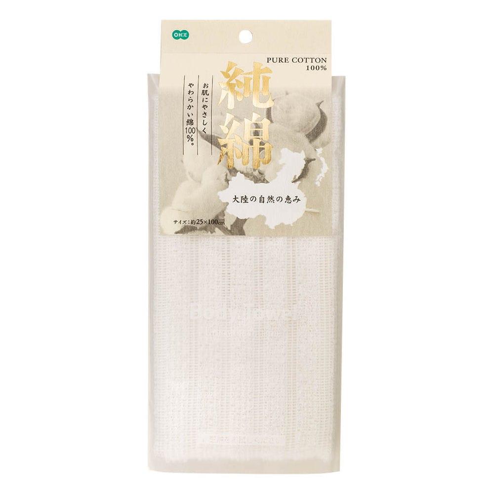 純綿タオル CN2