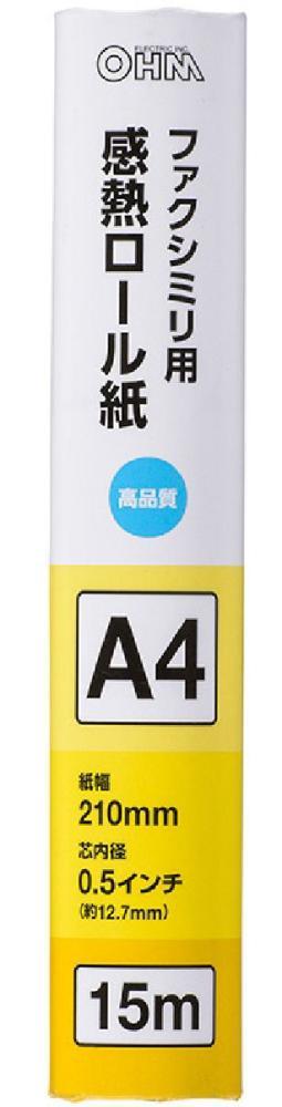 FAX用感熱ロール紙A4-15m