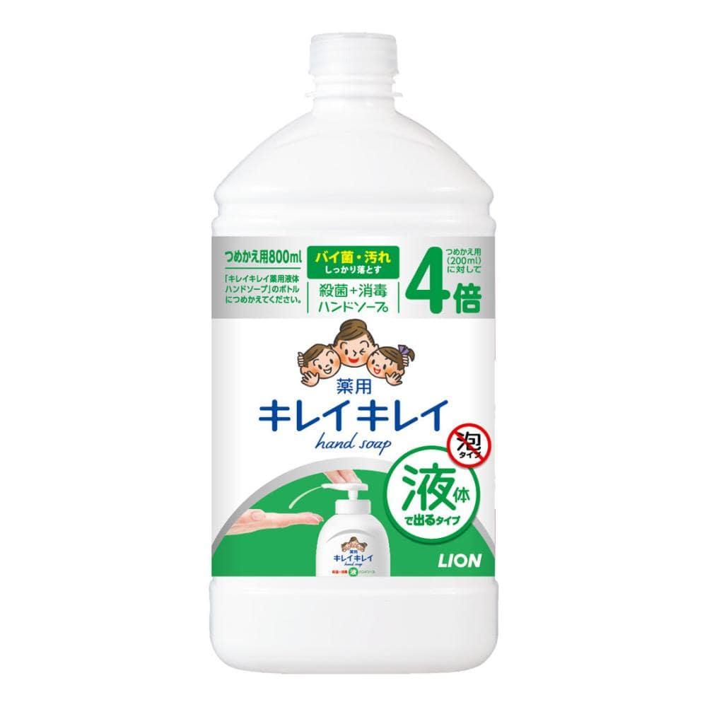 ライオン キレイキレイ液体ハンドソープ 詰替 800ml