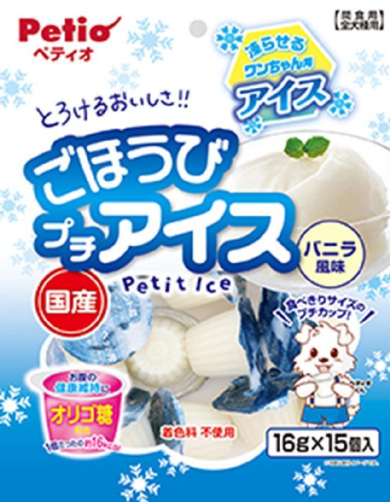 ペティオ ごほうびプチアイス バニラ風味 16g×15個入