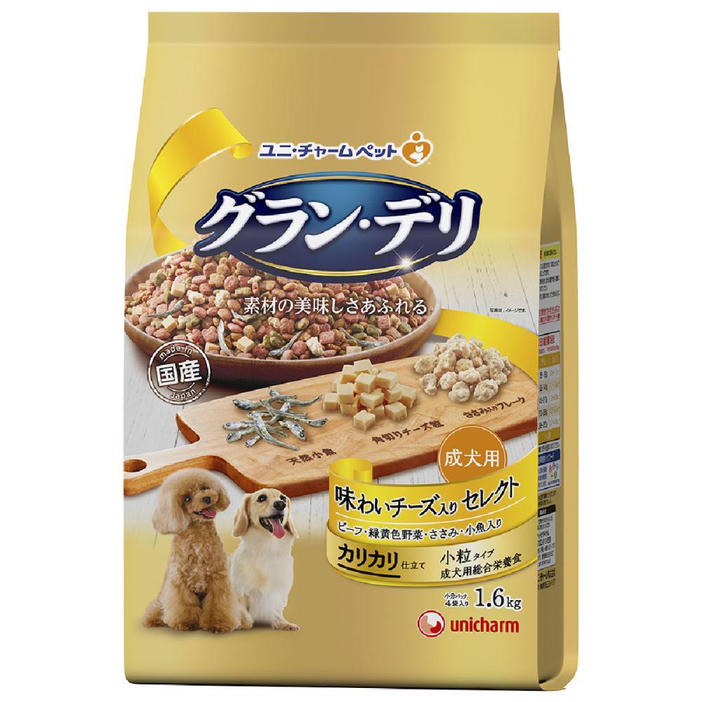 ユニ・チャーム グラン・デリ カリカリ仕立て 成犬用 チーズ 1.6kg