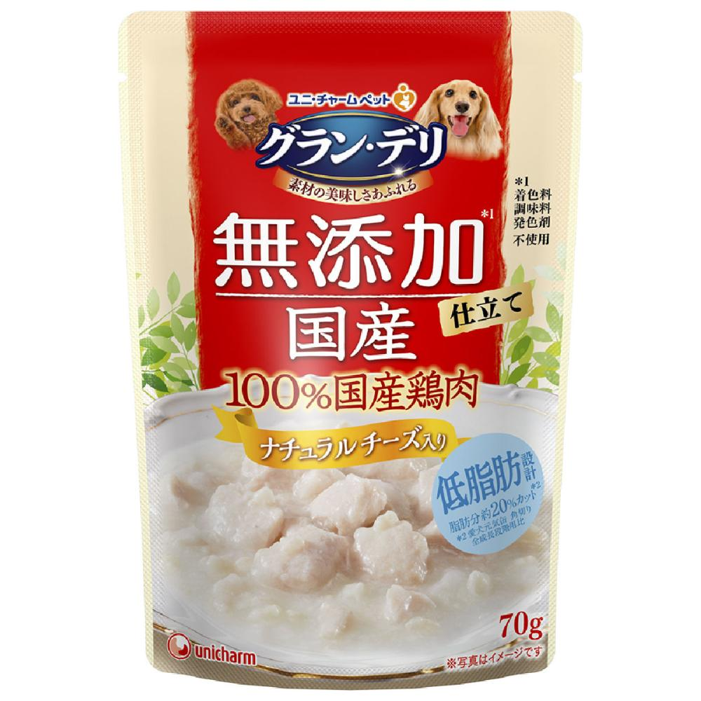 ユニ・チャーム グラン・デリ 無添加 国産鶏ささみ 各種