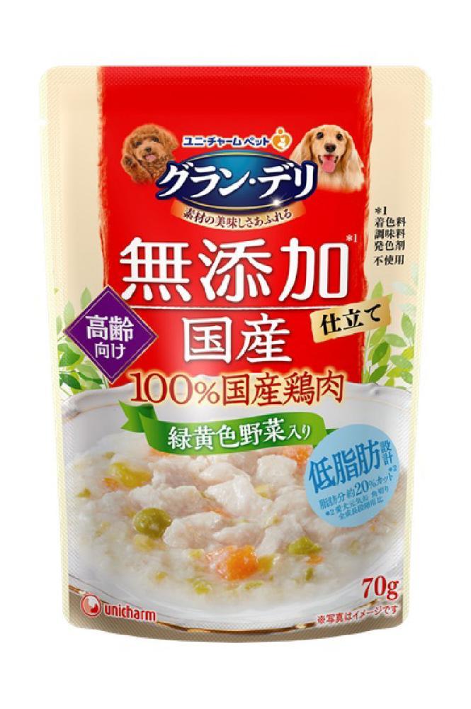 ユニ・チャーム グラン・デリ 無添加 国産鶏ささみ 高齢犬 緑黄色野菜入り 70g