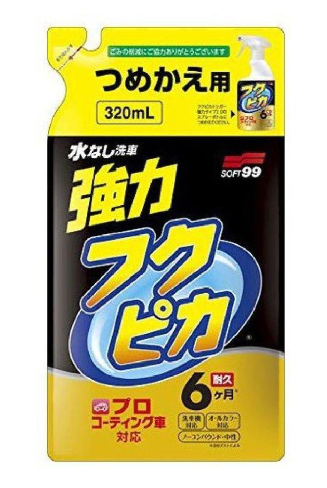 ソフト99 フクピカトリガー強力タイプ2.0 つめかえ用 320ml