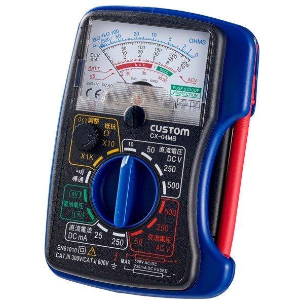 両手で測定できるアナログテスター(マグネット内蔵) CX-04MB