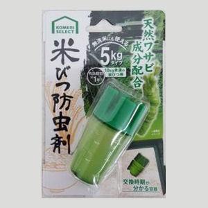 コメリセレクト 米びつ防虫剤 5kgタイプ