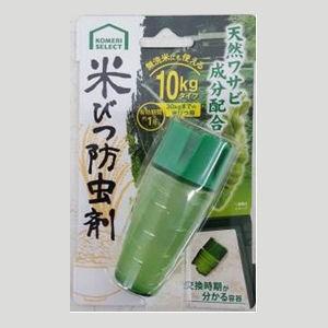 コメリセレクト 米びつ防虫剤 10kgタイプ