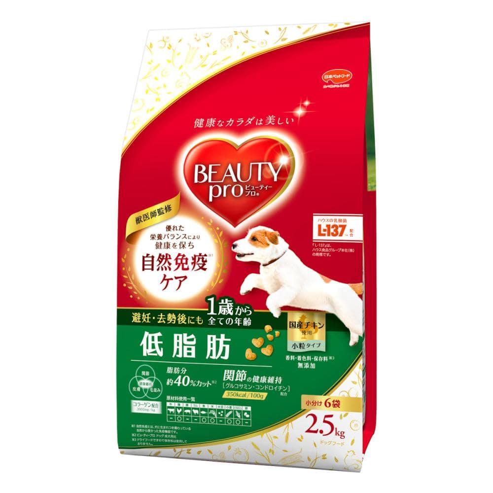 ビューティープロ ドッグ 低脂肪 1歳から 2.5kg