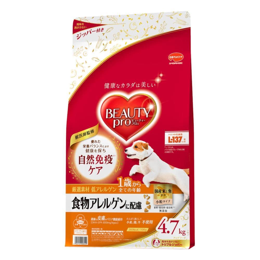 ビューティープロ ドッグ 食物アレルゲンに配慮 1歳から 4.7kg