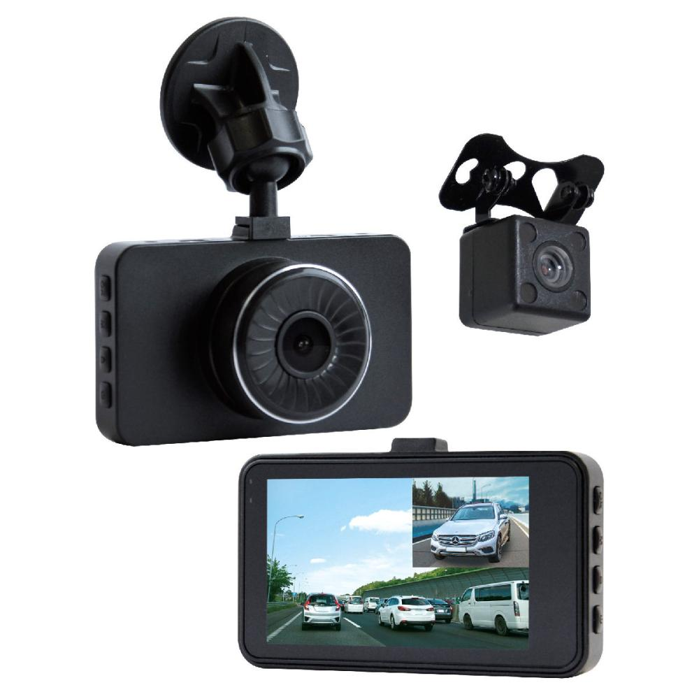 カイホウジャパン リアカメラ付きドライブレコーダー KH-DR300