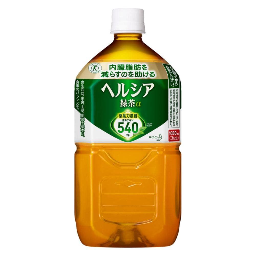 花王 ヘルシア緑茶 1.05L
