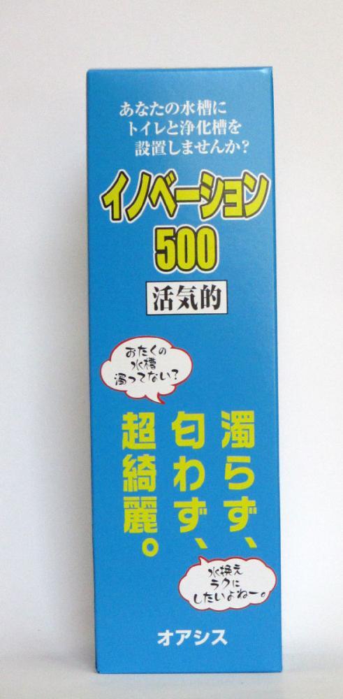 オアシス イノベーション500 500ml