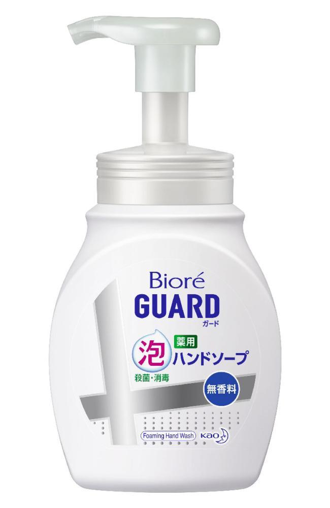 花王 ビオレガード薬用泡ハンドソープ 無香料 ポンプ 250ml