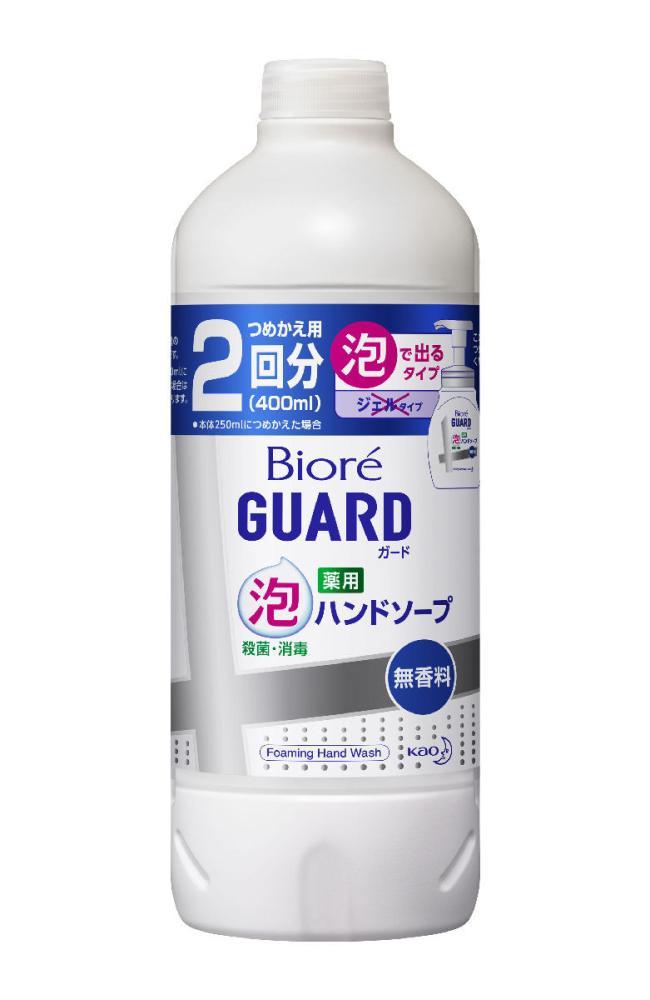 花王 ビオレガード薬用泡ハンドソープ 無香料 詰替用 400ml