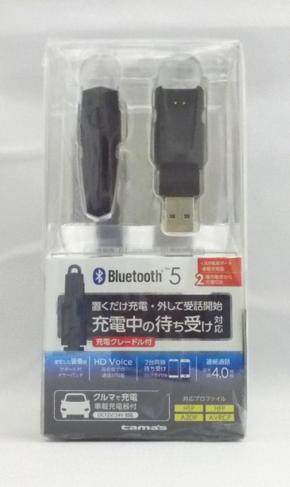 多摩電子 ブルートゥースヘッドセット 充電クレードル付 TBM24CK