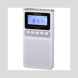AudioComm 録音機能付きラジオ ホワイト RAD-F830Z-W
