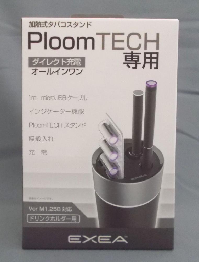 星光産業 PloomTECH専用加熱式タバコスタンド ED-622