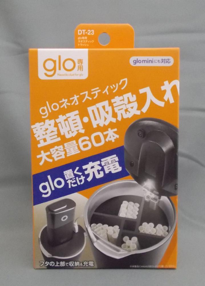 槌屋ヤック glo専用ネオスティックトラッシュ DT-23