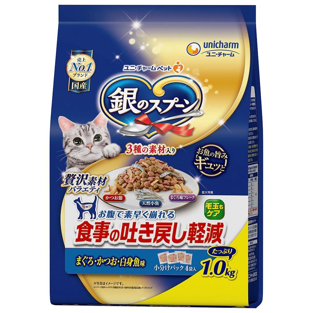 ユニ・チャームペット 銀のスプーン贅沢素材 吐き戻し軽減 白身魚 1.0kg