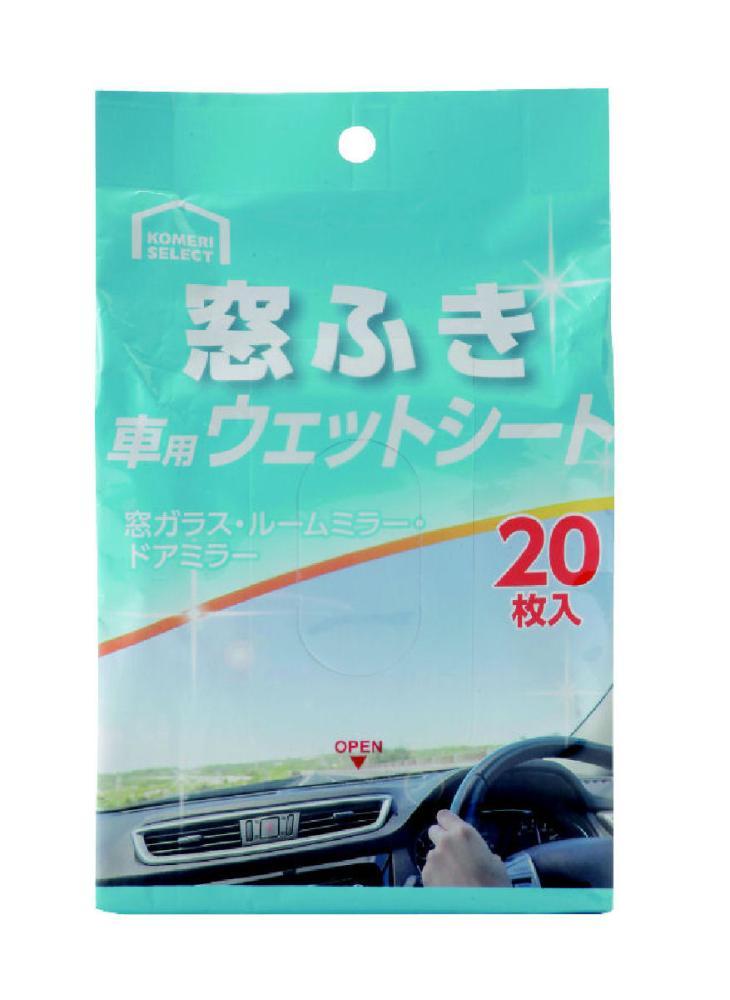 コメリセレクト 窓ふき 車用ウェットシート 20枚入
