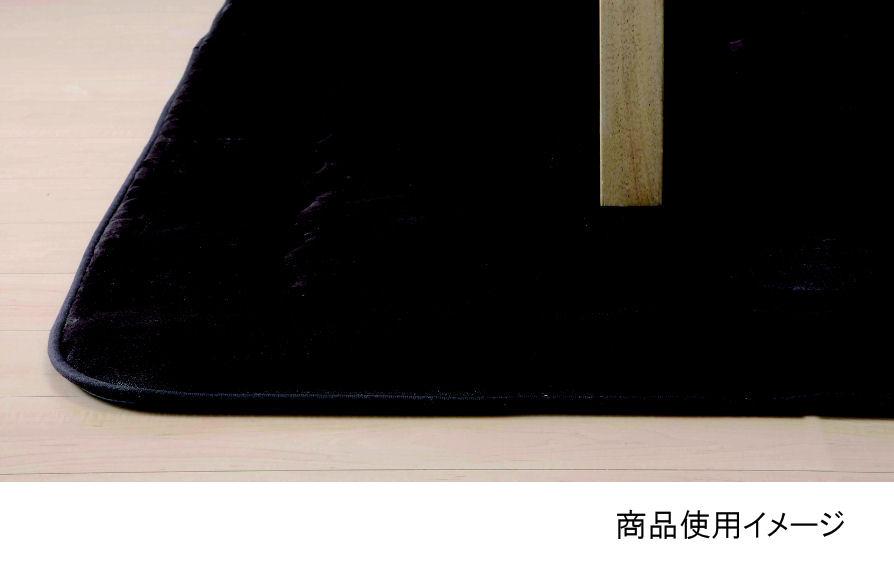 アテーナライフ 暖+シリーズ あったか消臭こたつ敷布団 正方形 190×190cm