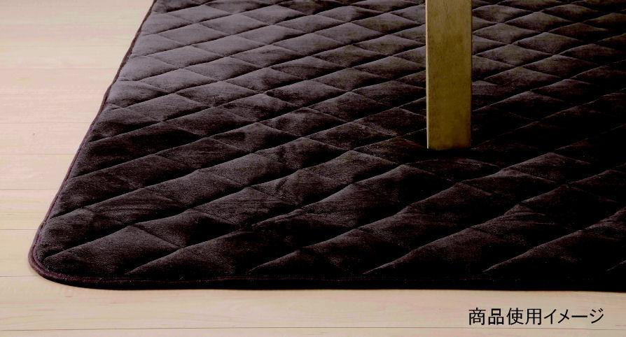アテーナライフ 保温シート入りこたつ敷布団 正方形 190×190cm