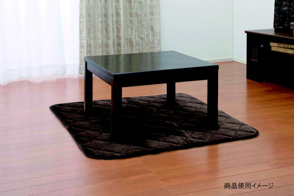 アテーナライフ 保温シート入りこたつ敷き 正方形 95×95cm