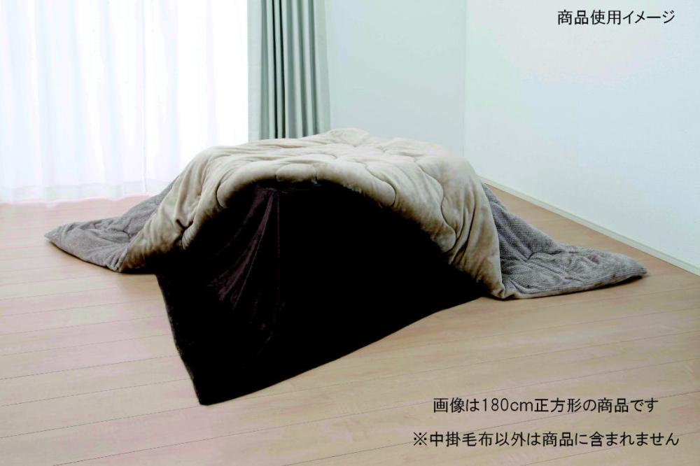 アテーナライフ やわらかこたつ中掛毛布 180×220cm
