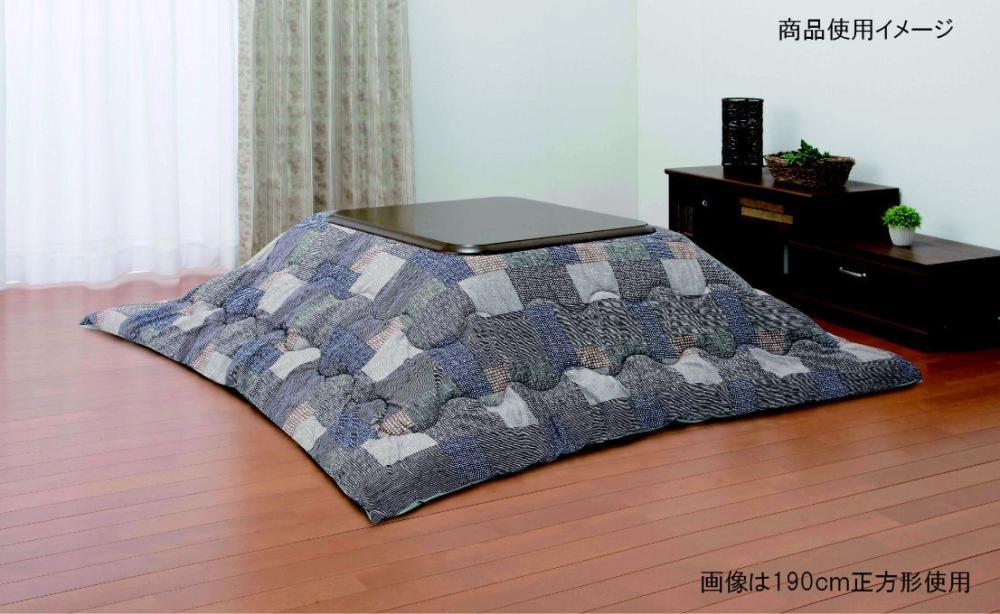 こたつ掛布団 和風パッチ 長方形 190×240cm