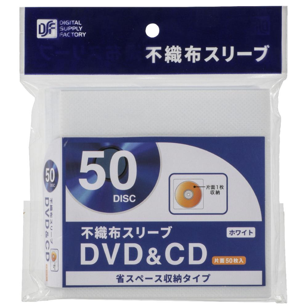 オーム電機 CDスリーブ 50枚