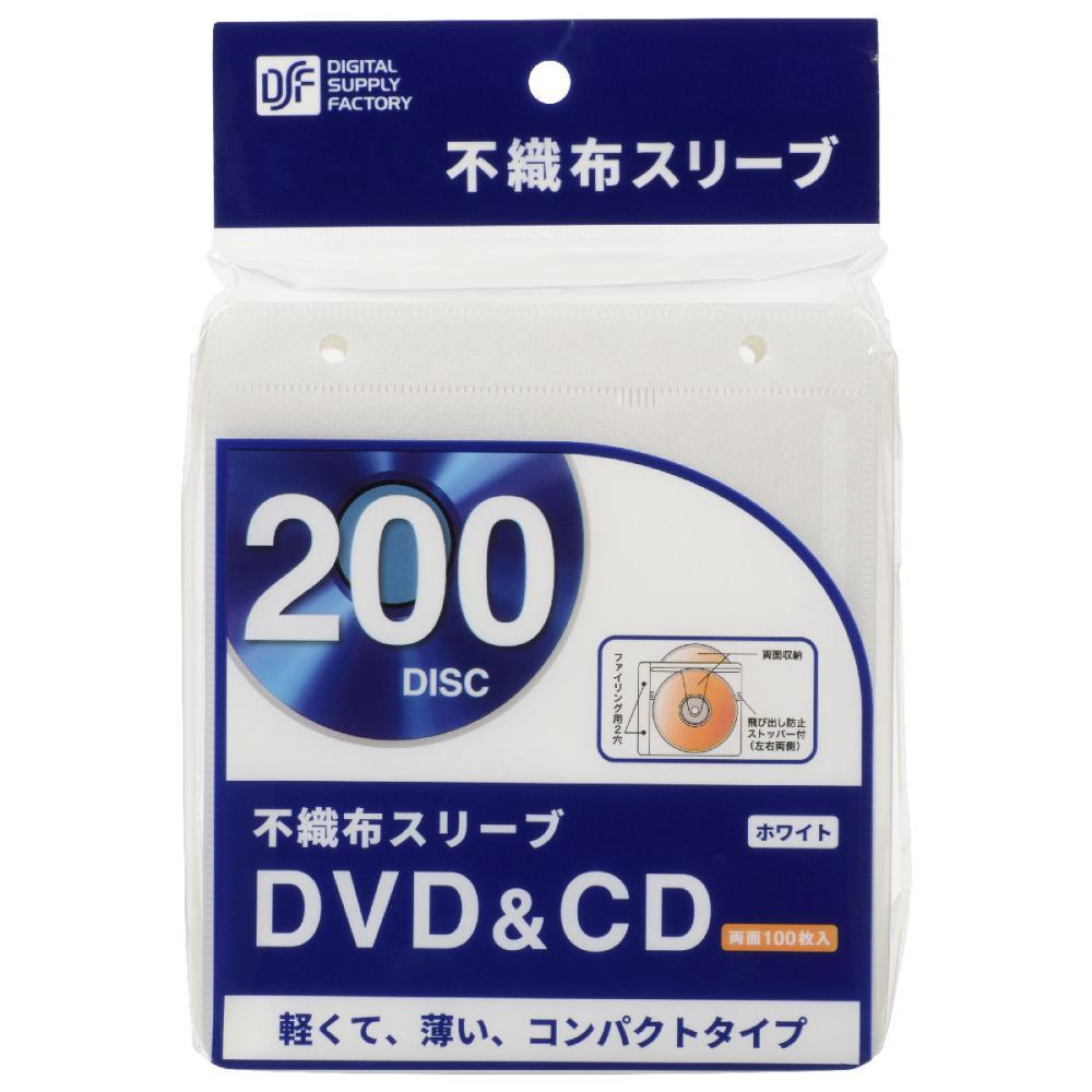 オーム電機 DVD/CDスリーブ 両面穴あき 100枚